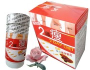 USD 3.7 only-Two Day Diet slimming/weight loss