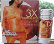 USD 3.1 only-3X Slimming Power-Weight Loss product